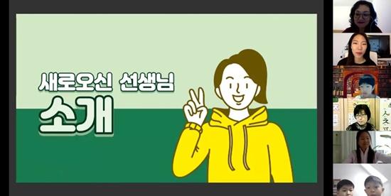 201017 전교생조회_Moment 4.jpg