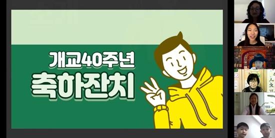 201017 전교생조회_Moment6.jpg