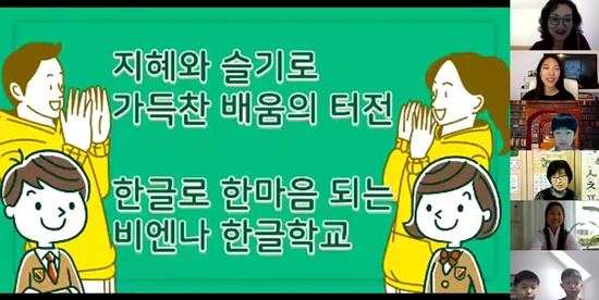 201017 전교생조회_Moment 10.jpg