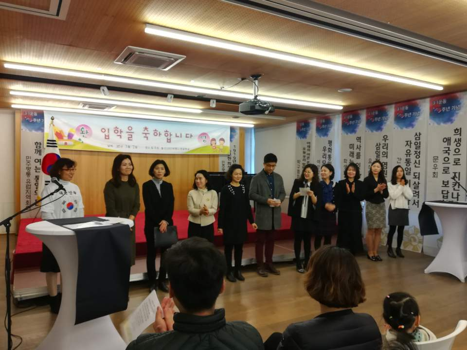 KakaoTalk_Photo_2019-03-09-21-44-34-4.jpeg