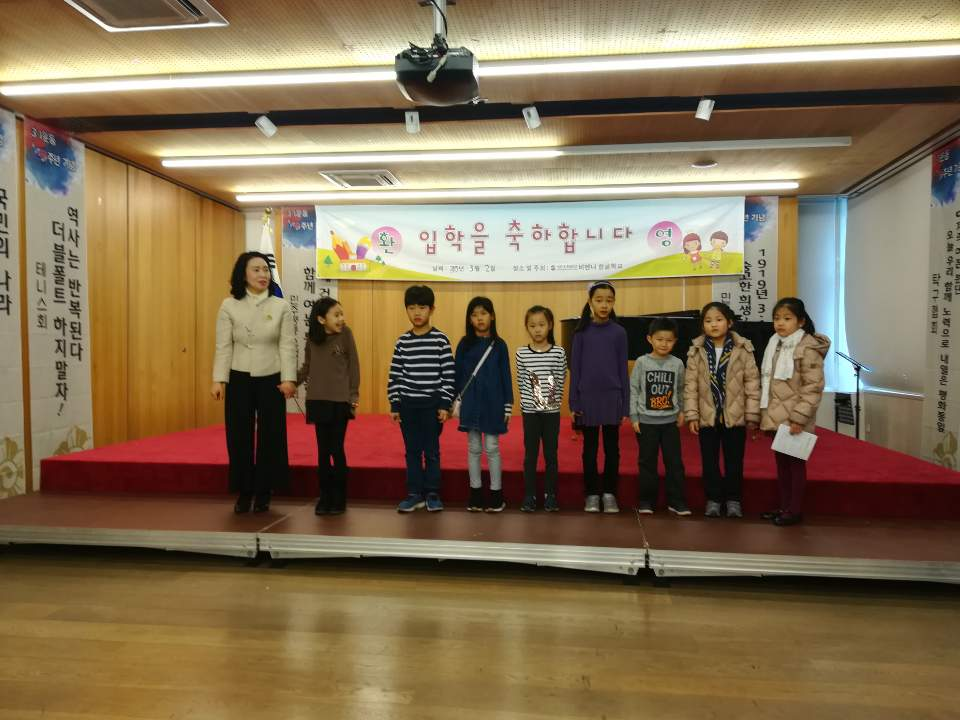 KakaoTalk_Photo_2019-03-09-21-44-34-3.jpeg