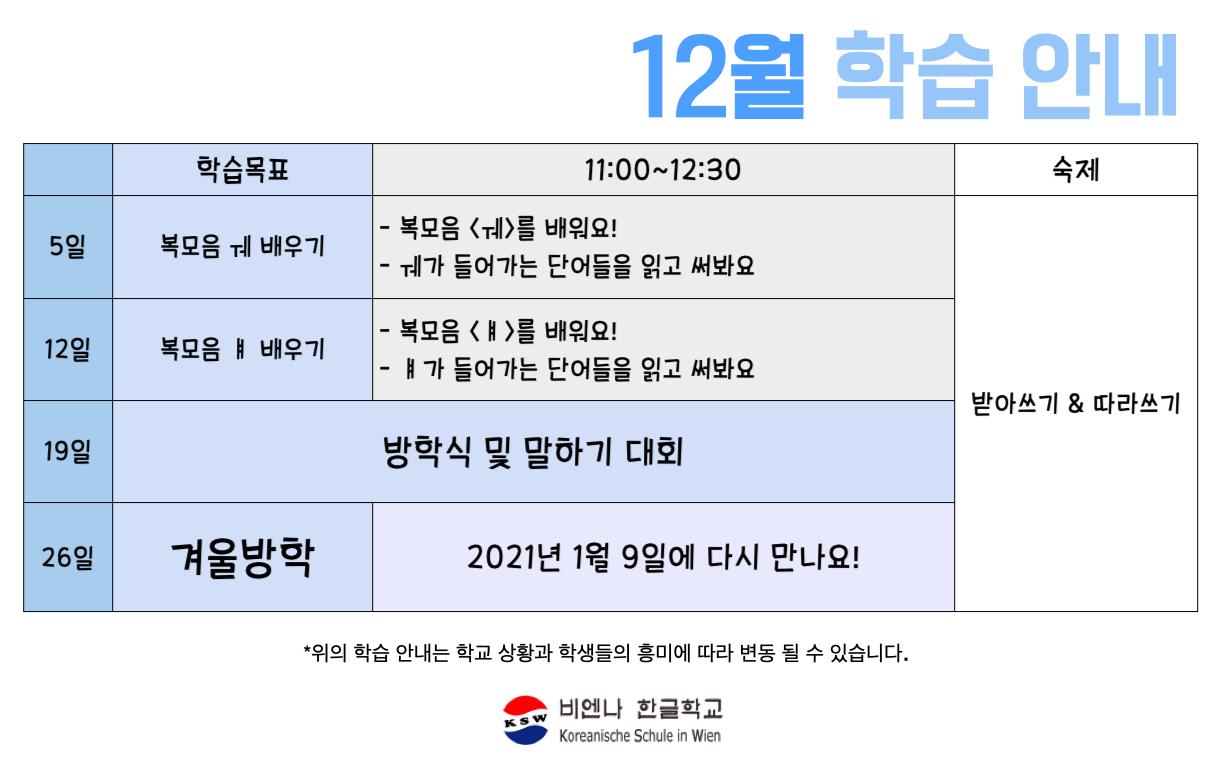 Bildschirmfoto 2020-11-28 um 08.39.14.png