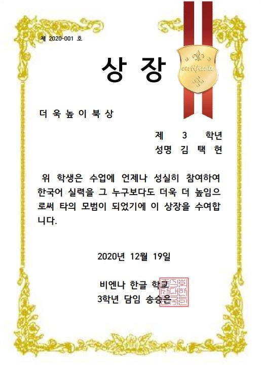 1 김택현.JPG
