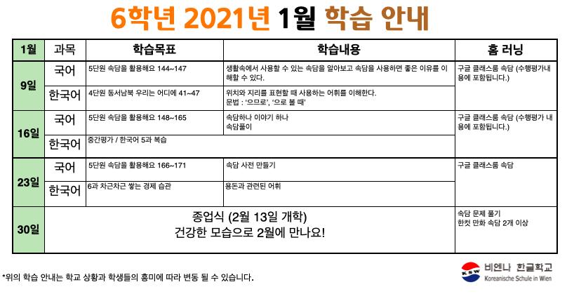 스크린샷 2021-01-07 20.41.36.png