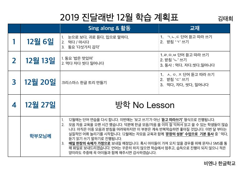 스크린샷 2019-12-13 10.46.57.png