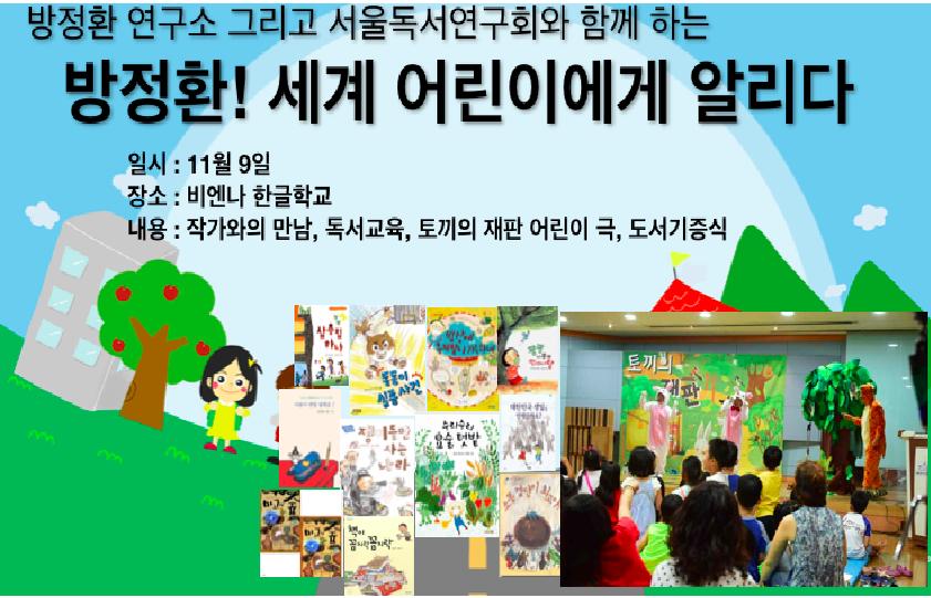 작가와의 만남.png
