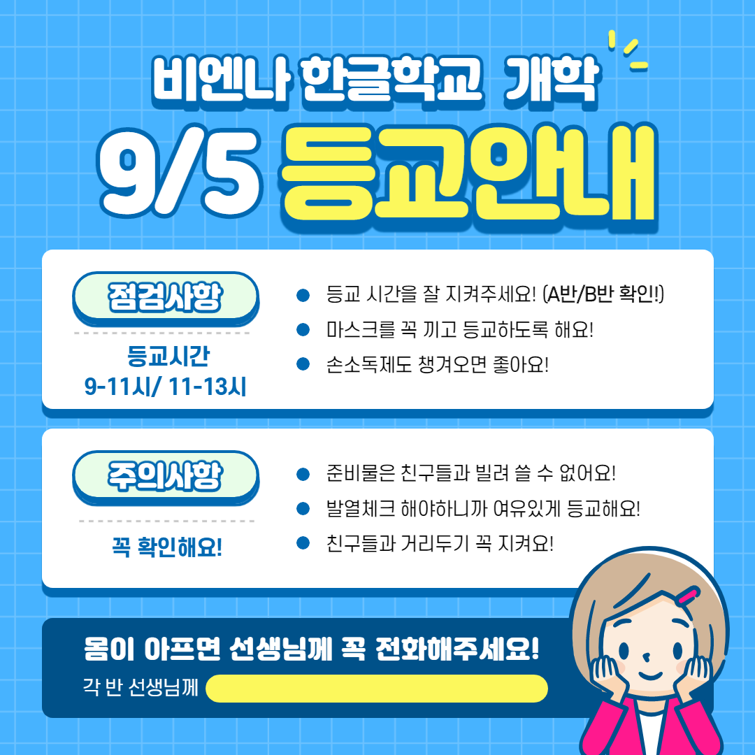 KakaoTalk_Photo_2020-08-26-오전 12-02-27.png
