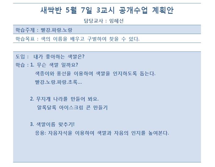 2011.5.7.jpg